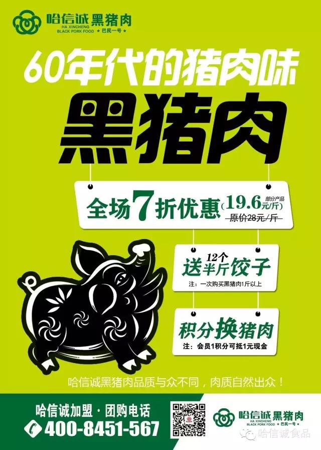 豆腐:哈尔滨信诚名称生产基地:黑龙江省哈尔滨市呼兰甘霖食品包图片